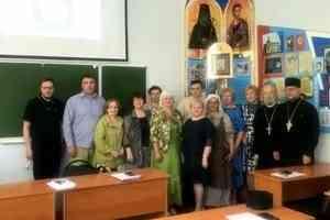 Медики и священники из Архангельска и республики Коми собрались на заседании общества православных врачей в СГМУ