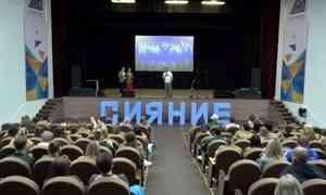 Межрегиональный фестиваль авторской песни студенческих отрядов «Сияние» завершился вАрхангельске