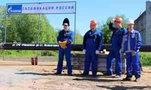 В Архангельской области определён единый оператор газификации