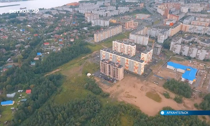 В Архангельске и Северодвинске появятся новые кварталы с социальной инфраструктурой
