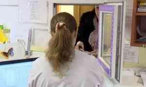 Житель Архангельска жалуется на вторую поликлинику, расположенную на улице Галушина