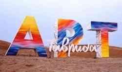 """Фестиваль """"Таврида.Арт"""" ждет участников"""