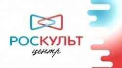 Студентов САФУ приглашаю принять участие в Национальной молодежной Литературной премии для авторов, пишущих на русском язык
