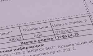Пенсионерка Любовь Власова полтора года судилась с энергетиками