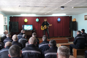 В архангельской колонии прошёл благотворительный концерт