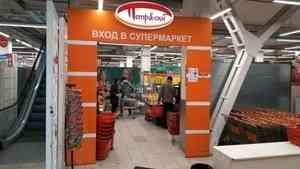В подвале архангельского продуктового магазина найден труп мужчины