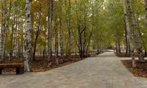 ВАрхангельске наместе заросшего бурьяном пустыря появился ещё один новый сквер