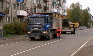 Сегодня вАрхангельске начали принимать дороги, отремонтированные понацпроекту «Безопасные качественные дороги»