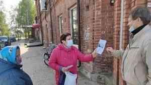 «Улицы города рассказывают»: Шенкурская библиотека проложила туристический маршрут