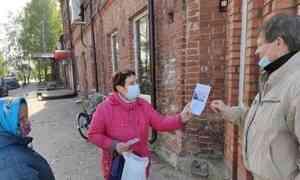 ВШенкурске библиотекари проложили туристический маршрут
