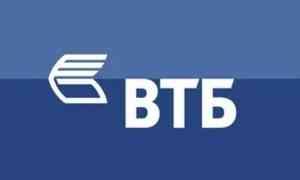Широкий ассортимент предложений для малого бизнеса отБанка ВТБ