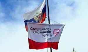 ВАрхангельске стартовали 26-е летние Беломорские игры попрограмме специальной Олимпиады России