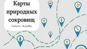 Прием работ на экологический конкурс, посвященный заказникам Поморья, продлен до 30 сентября