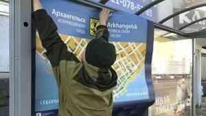 На центральных остановках в Архангельске появились туристические карты города