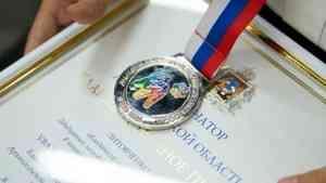 В Архангельске наградили призёров аналога Олимпийских игр в области искусства.