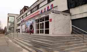 Интерактивный музей появится вАрхангельске вЛомоносовском дворце культуры
