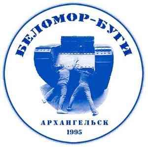 В Архангельске пройдёт Всероссийский рок-фестиваль БЕЛОМОР-БУГИ-2010