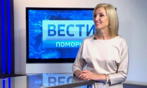К55-летию ГТРК «Поморье»: Ирина Шадрина— лицо областного телевидения