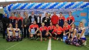 «Автотранспортники Поморья» – третьи в России по мини-футболу