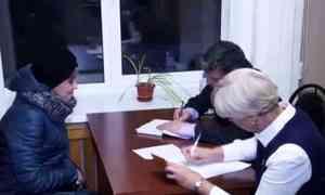 Северодвинск стал участником регионального Дня приема граждан