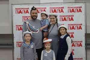 День отца в Архангельске отметили на празднике-квесте