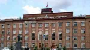 В Северодвинске суд поставил точку в «оборонном» деле с хищением 222 млн рублей