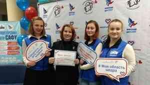 В Поморье подводят итоги всероссийской благотворительной инициативы