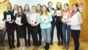 Волонтёры «ЗдравОтряда» получили сертификаты