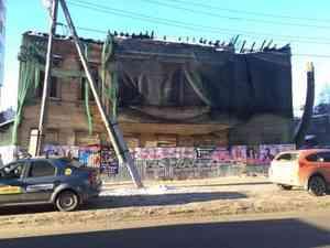 Дом Киселёва в Архангельске решили реставрировать