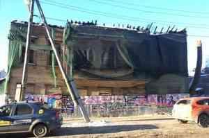 В Архангельске собираются восстановить полуразрушенный «дом Киселева»