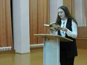 Муниципальный этап Чемпионата России по чтению вслух