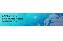 Проектное сотрудничество врамках «Северного измерения» поддержано грантом Европейской Комиссии