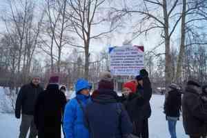 Архангельский протест дошёл до Москвы