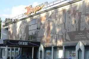 В Архангельске могут снести здание бывшего кинотеатра «Искра»