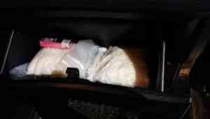 Жителям Холмогор грозит пожизненное за попытку перевезти крупную партию наркотиков