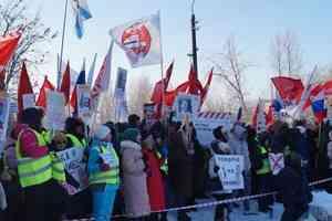 На митинге в Архангельске зачитали антимусорный рэп