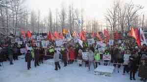 В Архангельске прошел митинг против строительства мусорных полигонов в области
