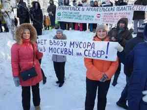 Избирком Архангельской области принял документы о проведении антимусорного референдума