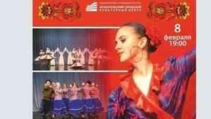 Хореографический ансамбль «Овация» даст большой сольный концерт в АГКЦ