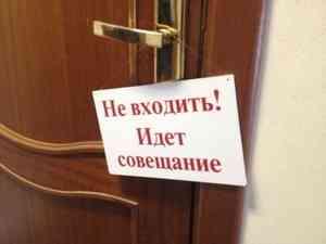 В правительстве Архангельской области готовят очередную тайную помойную аферу?
