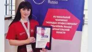 Студентка Архангельского медицинского колледжа – в числе победителей чемпионата WorldSkills