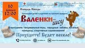 «Спортивная зима», «Арт-лаборатория» и другие воскресные события в Северодвинске