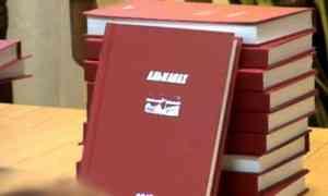 Онежские краеведы решили отметить 90-летие родного района выпуском специального альманаха