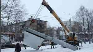 С начала года в Архангельске снесено четырнадцать незаконных билбордов