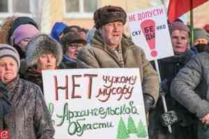 Северодвинцы выйдут на «антимусорный» протест у ДК «Строитель»24 февраля
