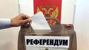 Часть депутатов Архоблсобрания считает «мусорный» референдум нарушением Конституции