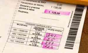 «Школа грамотного потребителя» проверит законность выставленных квитанций «РВК-Центром»