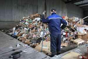 Сохранить АМПК и исправить ошибки: какие «мусорные» идеи жителей приглянулись правительству Поморья