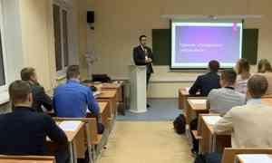 ВАрхангельске стартовала обучающая программа «Эффективные технологии управления регионом»