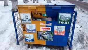 Поморье попало в список тормозящих «мусорную» реформу регионов